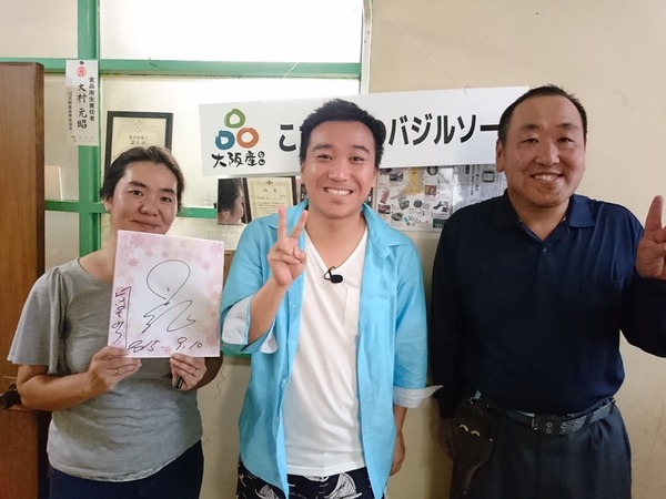 関西テレビ よーいドン!となりの人間国宝さんのコーナーでハチミツさんが来てくれました。